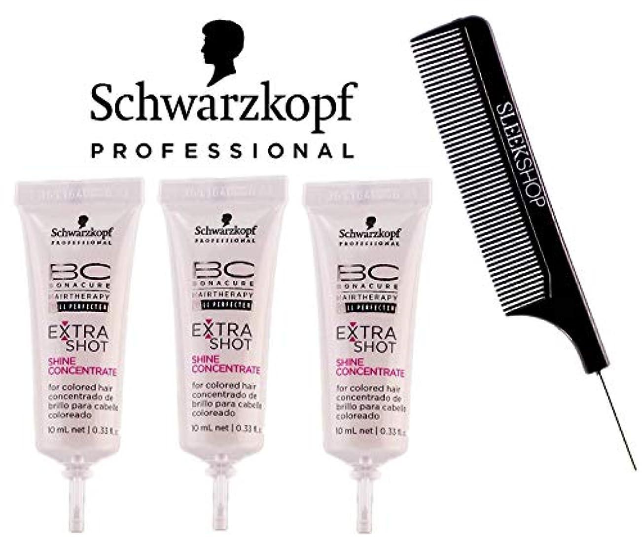 記念日集中的な病弱Schwarzkopf (なめらかなスチールピンテールコーム付き)色の髪のためのBC Bonacureエキストラショット磨きコンセントレイト (3-pack) x 0.33 oz