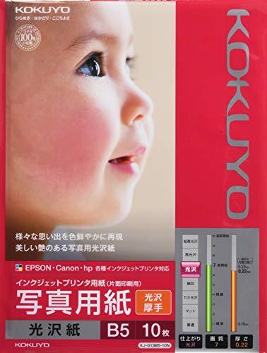 IJP用写真用紙 光沢紙・厚手 KJ-G13B5-10N [B5 10枚]