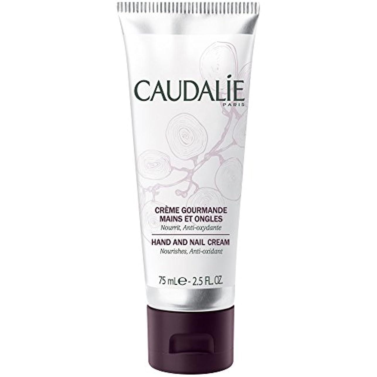 びんハウジング成長するコーダリーハンドクリーム75ミリリットル (Caudalie) - Caudalie Hand Cream 75ml [並行輸入品]