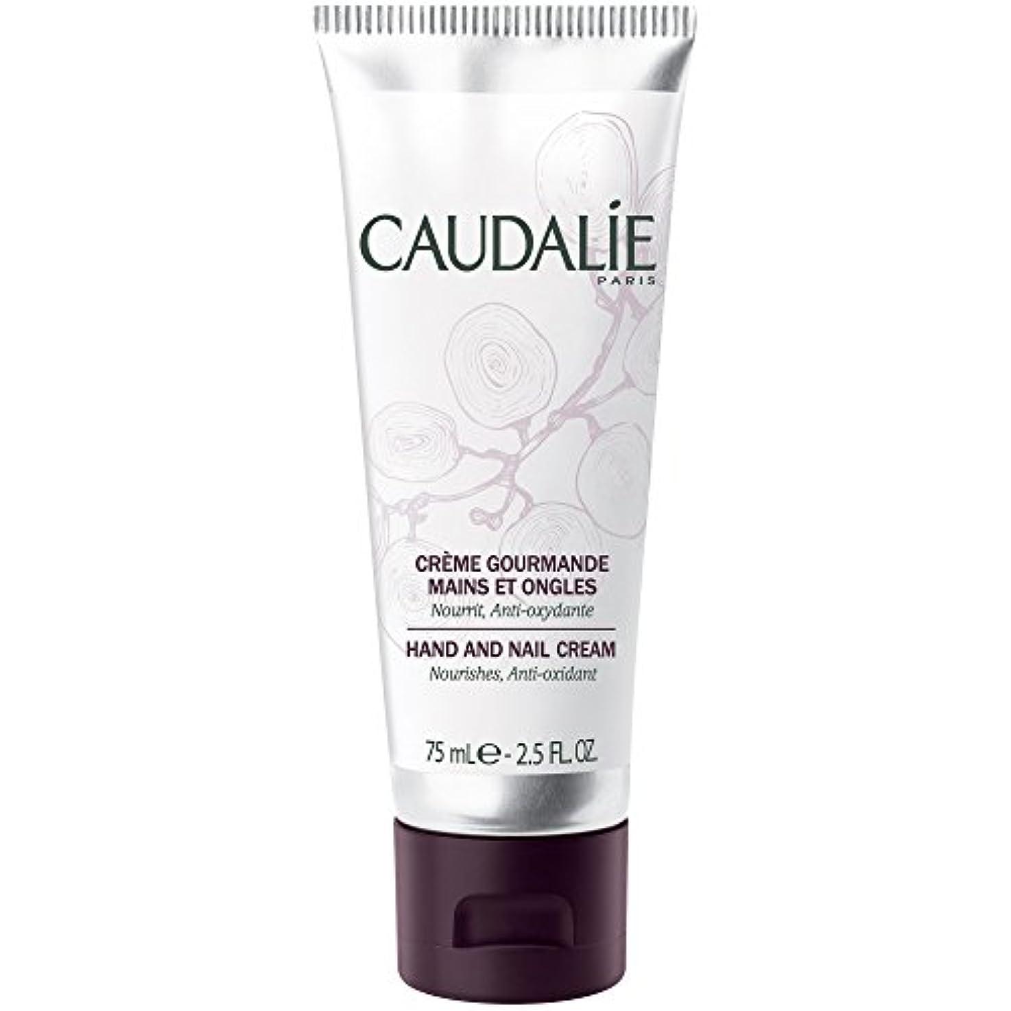 アカデミック願う刻むコーダリーハンドクリーム75ミリリットル (Caudalie) - Caudalie Hand Cream 75ml [並行輸入品]
