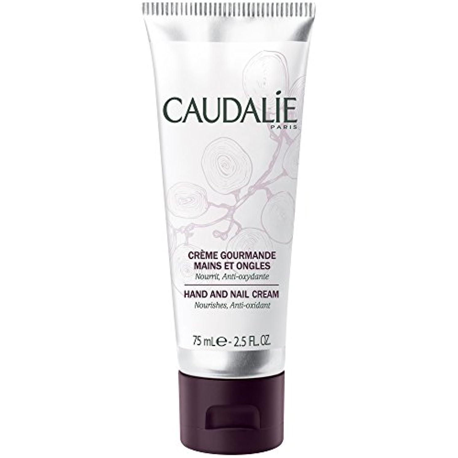 尊敬するソケットホストコーダリーハンドクリーム75ミリリットル (Caudalie) - Caudalie Hand Cream 75ml [並行輸入品]