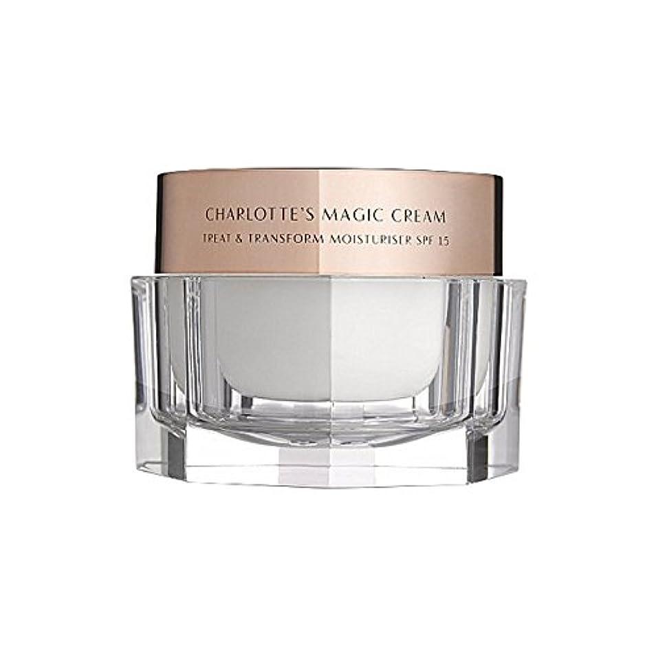 宿三番肌寒いCharlotte Tilbury Charlotte's Magic Cream Treat & Transform Moisturiser Spf 15 50Ml (Pack of 6) - シャーロット?ティルベリーシャーロットの魔法のクリームの御馳走&モイスチャライザー 15 50ミリリットルを変換 x6 [並行輸入品]
