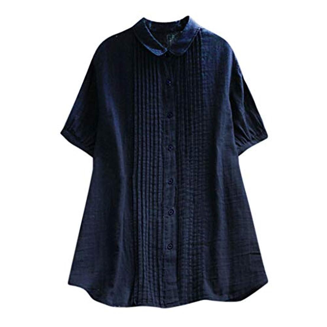 パノラマ広告特派員女性の半袖Tシャツ - ピーターパンカラー夏緩い無地カジュアルダウントップスブラウス (青, 2XL)