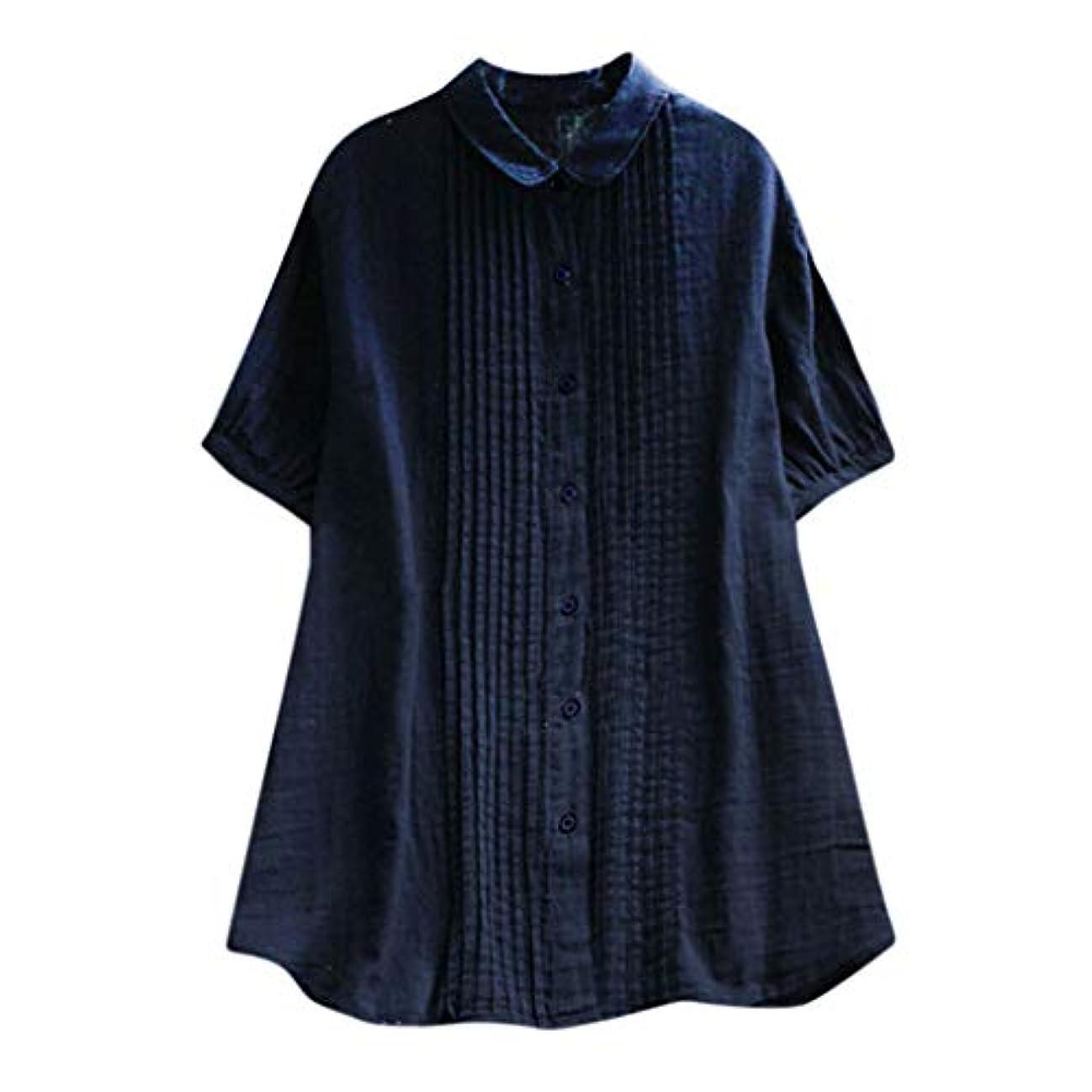 彼版アナログ女性の半袖Tシャツ - ピーターパンカラー夏緩い無地カジュアルダウントップスブラウス (青, 2XL)