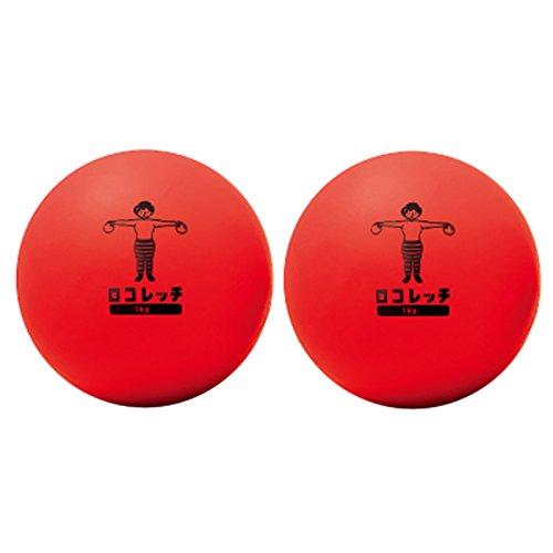 ハタチ フィットネス用品 ダンベルボール 1kg 2個