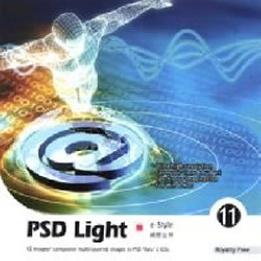 肯定的卑しいスイス人PSD Light Vol.11 情報空間