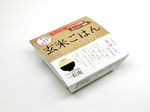 一粒庵/いちりゅうあん 玄米ごはん(冷凍) 【冷凍商品 送料特典あり】