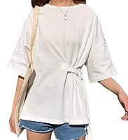 BeiBang(バイバン)Tシャツ レディース 半袖 tシャツ ゆったり 着痩せ デザインク ルーネック ティーシャツ 無地 ファッション ビックtシャツ 原宿 おしゃれ トップス 夏 白tシャツ(白)