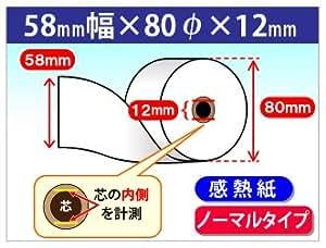 No brand カシオ SE-S10 SE-S10-BK CTE-100 TE-101 TE-120対応汎用感熱レジロール紙(20巻パック)