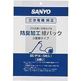 サンヨー クリーナー用 純正紙パック(5枚入)SANYO SC-P14