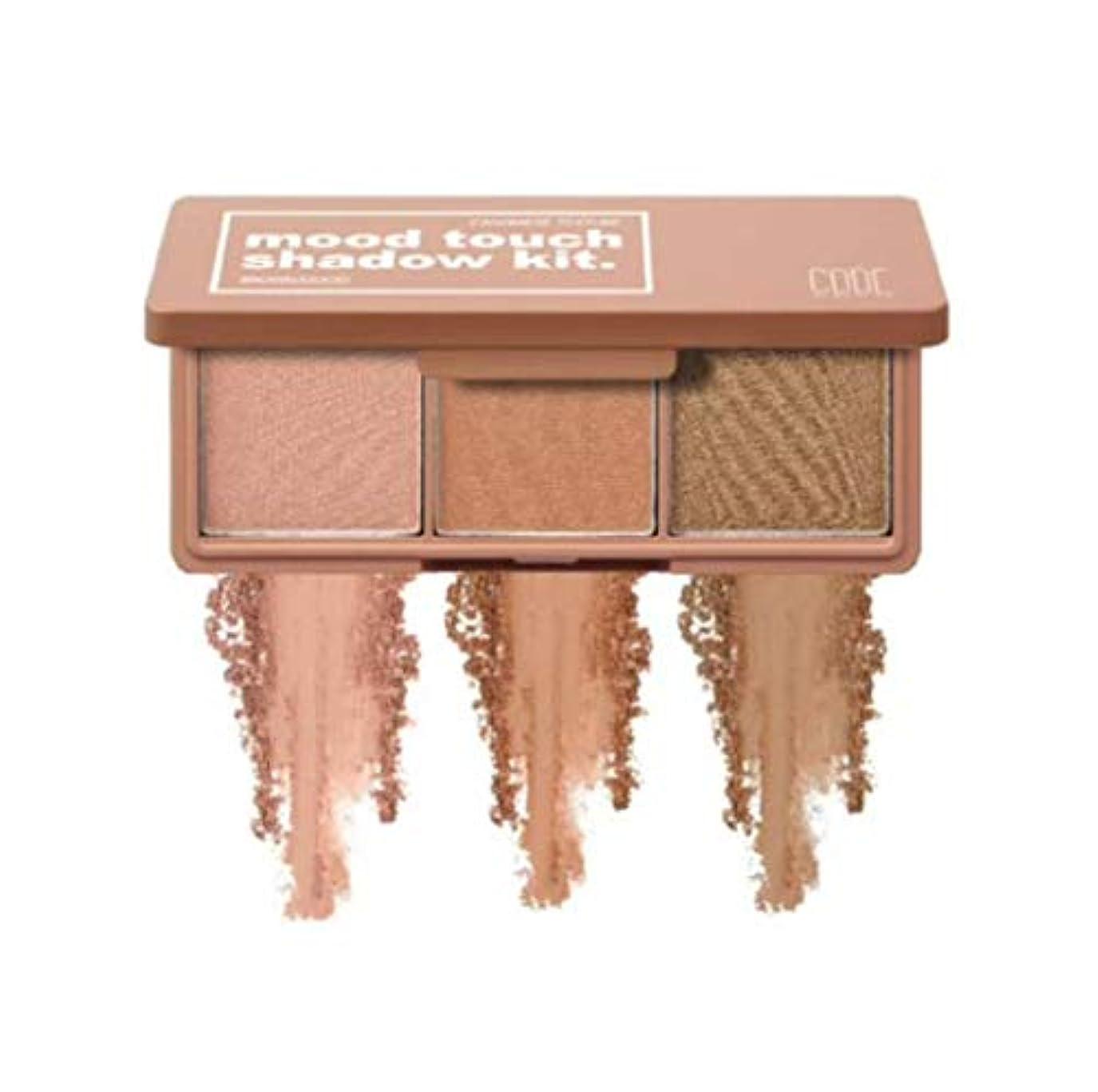 シチリア押すインテリア[CODE] Mood Touch Shadow Kit.陰影シャドウキット # 01 Brown Mood(並行輸入品)