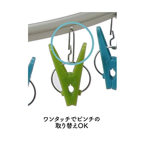シービージャパン 洗濯 物干し ハンガー 44...の紹介画像4
