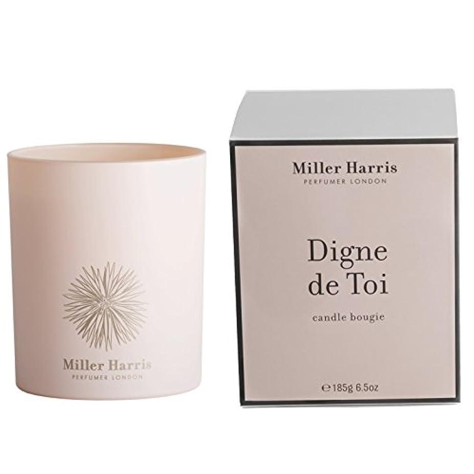 戦う対象トランスペアレントミラーハリス Candle - Digne De Toi 185g/6.5oz並行輸入品