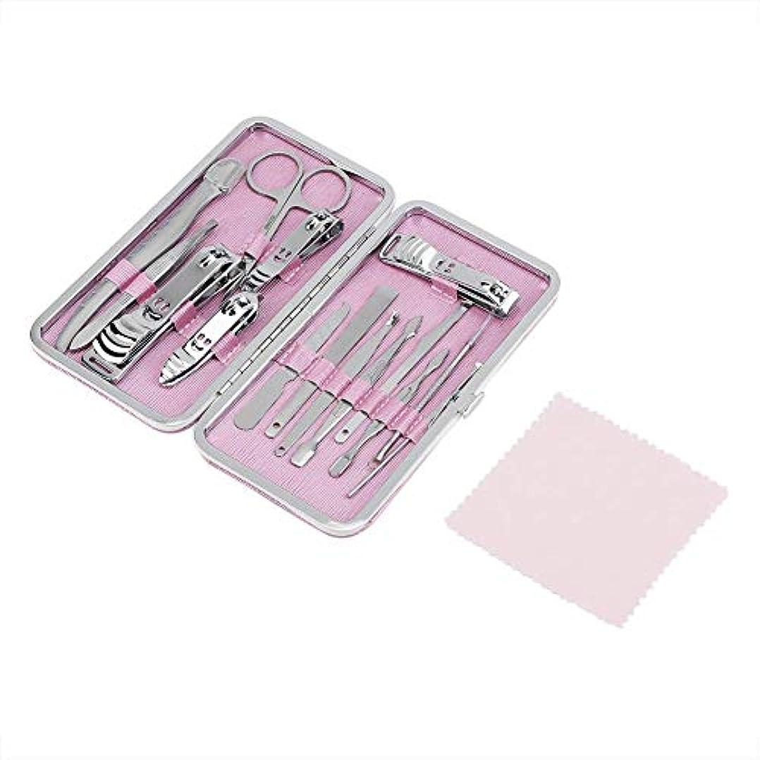 緩めるうなる寄付爪切りセット 15件セット 多機能ステンレス製 手足爪磨き はさみ ニキビ取り 携帯便利 男女兼用 専用収納ケース付き(ピンク)