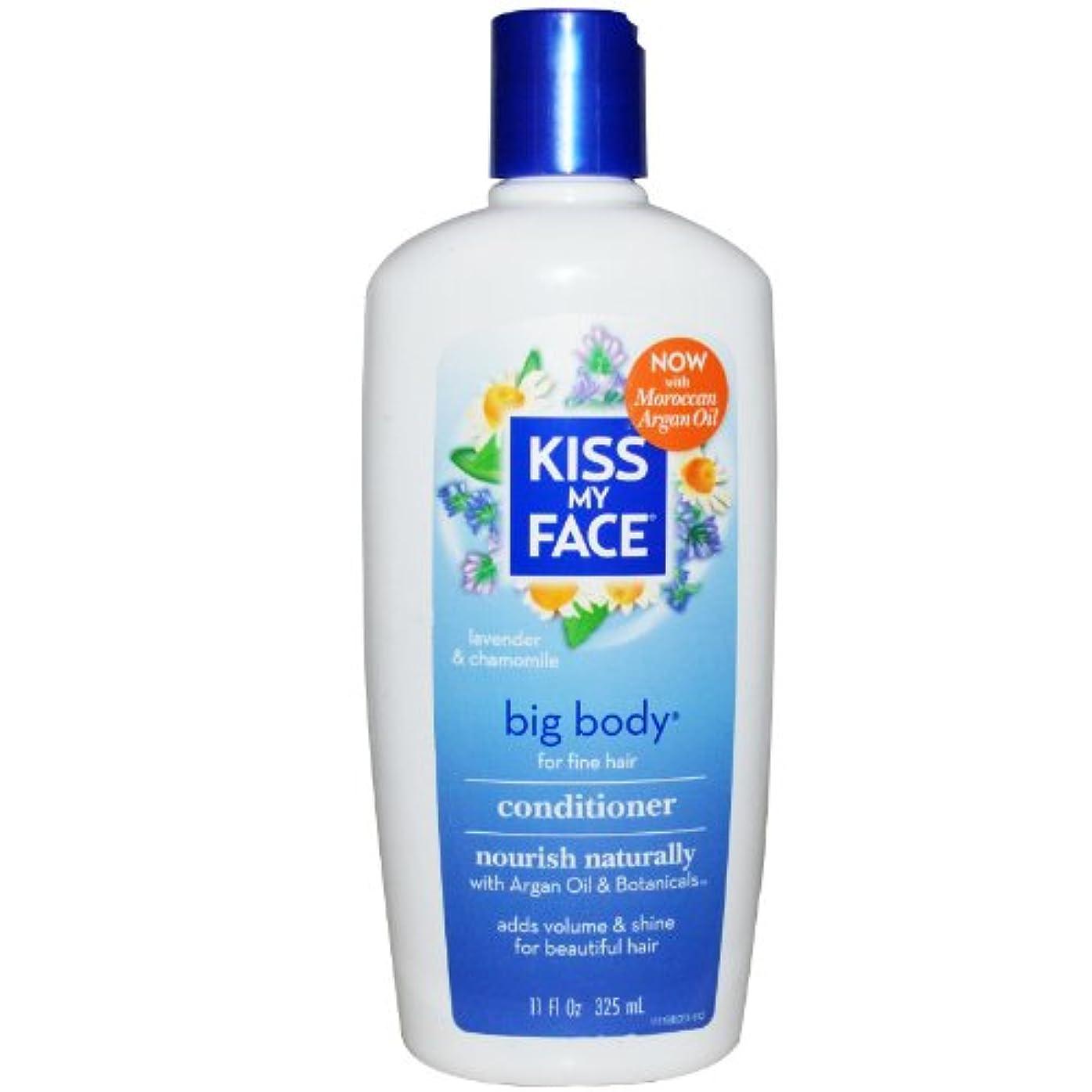口ひげ却下する粉砕するKiss My Face Big Body Conditioner Lavender and Chamomile - 11 fl oz