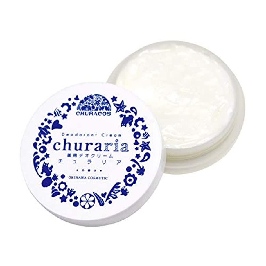 ドアミラー結晶準備するチュラコス 薬用デオドラントクリーム チュラリア 27g 制汗剤 わきが デリケート (1個)