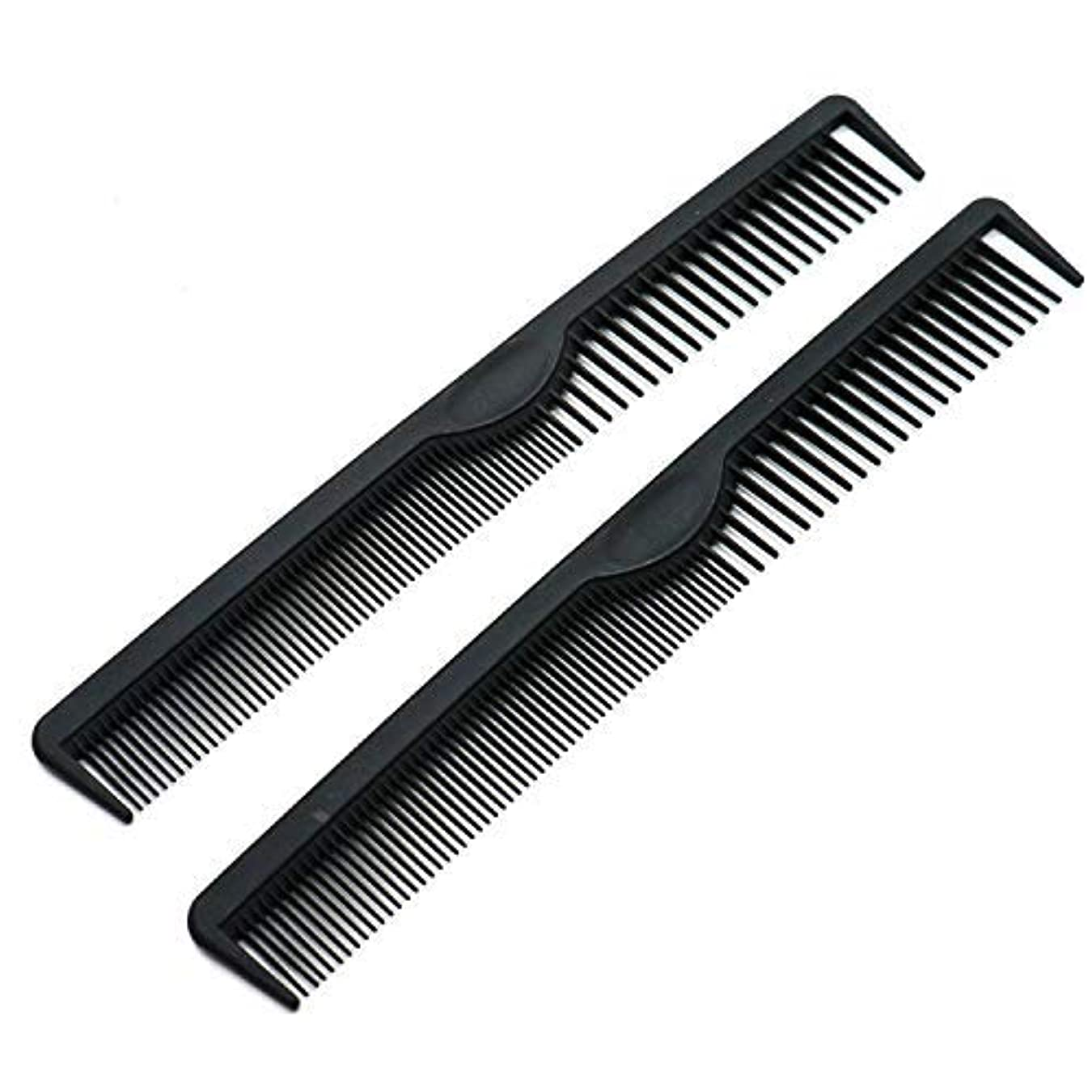 ケージ神経衰弱カーテンIDS Combs 2 PCS Black Carbon Fiber Hair Combs with Fine Cutting Comb for Women and Man [並行輸入品]