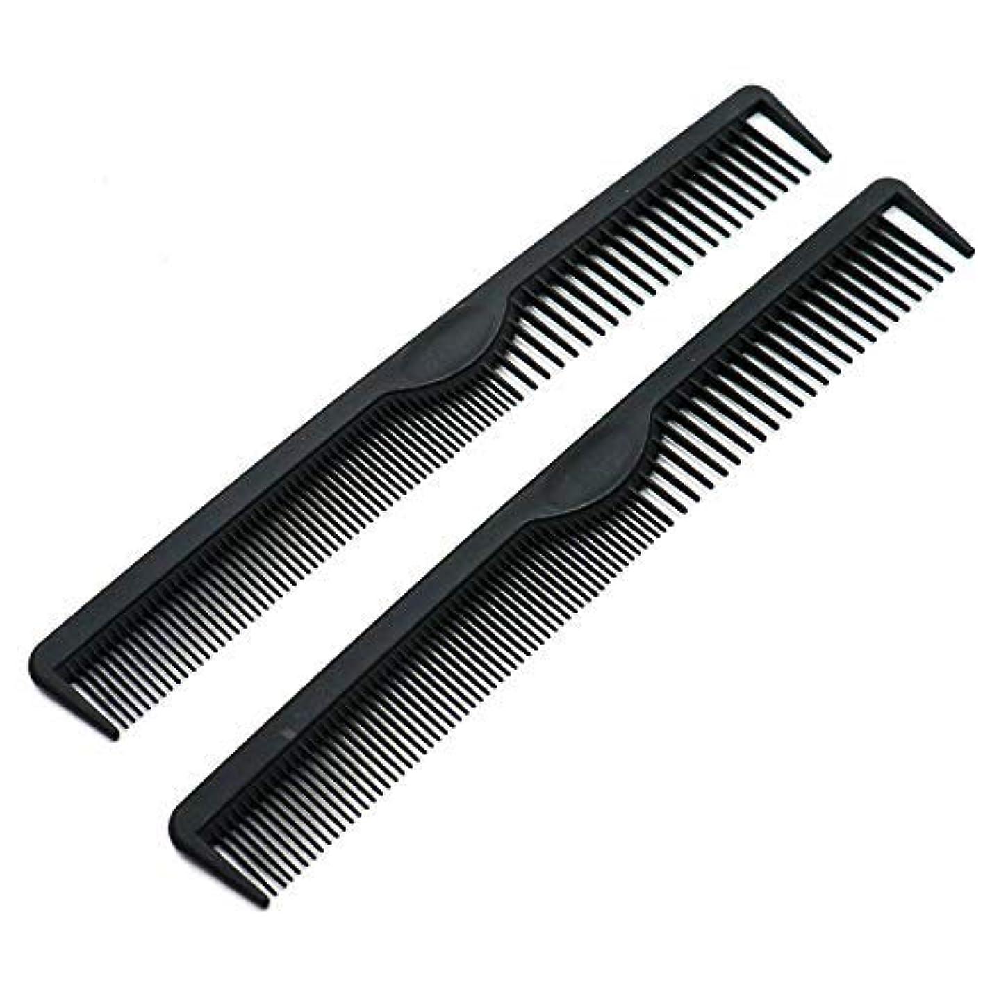 第五剣ブラウスIDS Combs 2 PCS Black Carbon Fiber Hair Combs with Fine Cutting Comb for Women and Man [並行輸入品]