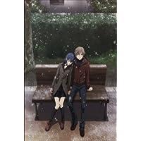ペルソナ ~トリニティ・ソウル~ Vol.9