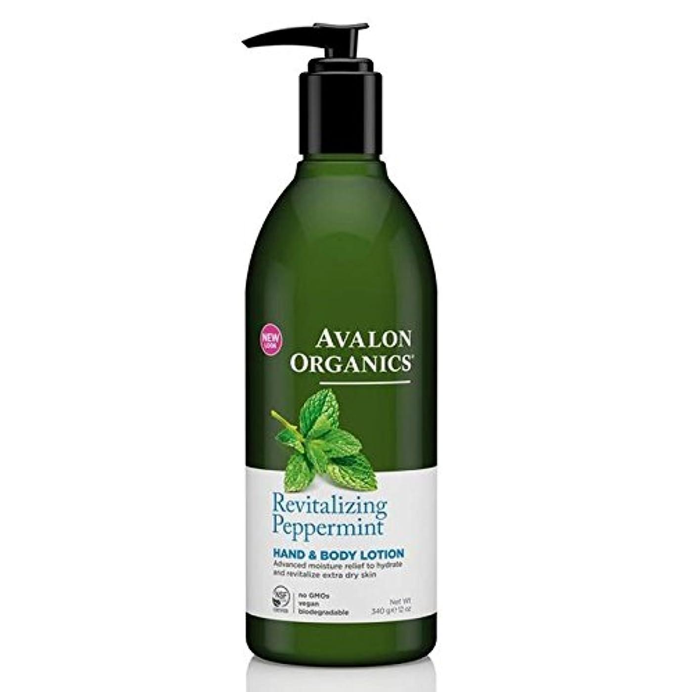 Avalon Peppermint Hand & Body Lotion 340g (Pack of 4) - (Avalon) ペパーミントハンド&ボディローション340グラム (x4) [並行輸入品]