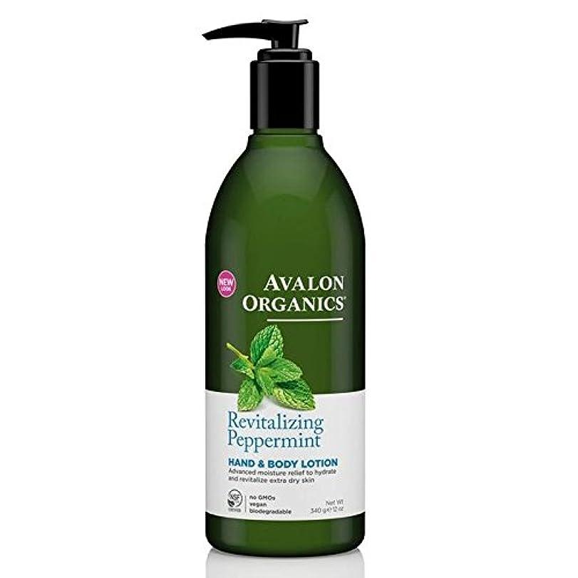ビート稼ぐリゾートAvalon Peppermint Hand & Body Lotion 340g (Pack of 4) - (Avalon) ペパーミントハンド&ボディローション340グラム (x4) [並行輸入品]