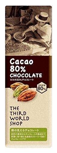 第3世界ショップ カカオ80%チョコレート(40g)
