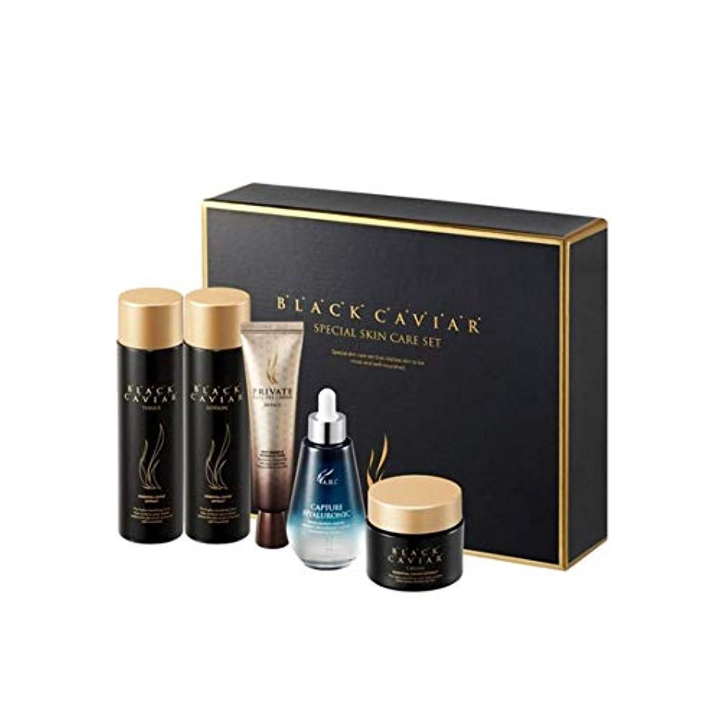 シロクマデュアル仮定AHCブラックキャビアスキンケアセットトナーローションクリームアイクリームアンプル、AHC Black Caviar Skincare Set Toner Lotion Cream Eye Cream Ampoule [並行輸入品]