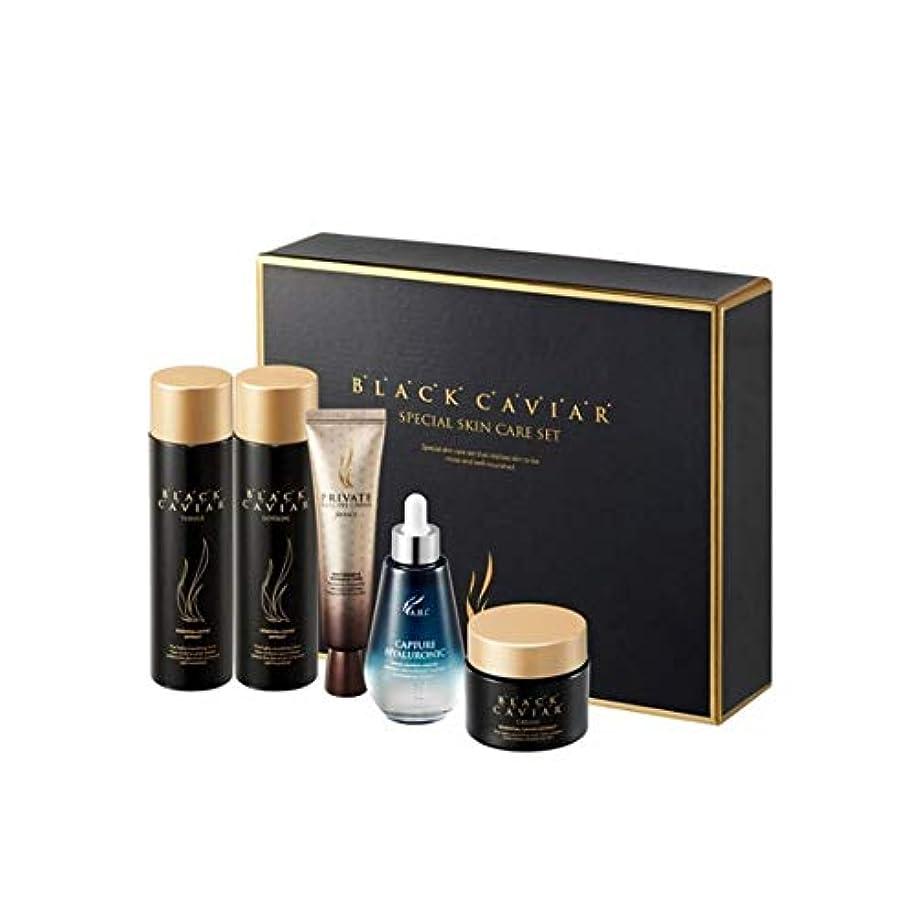 耕すあえてモールス信号AHCブラックキャビアスキンケアセットトナーローションクリームアイクリームアンプル、AHC Black Caviar Skincare Set Toner Lotion Cream Eye Cream Ampoule [...