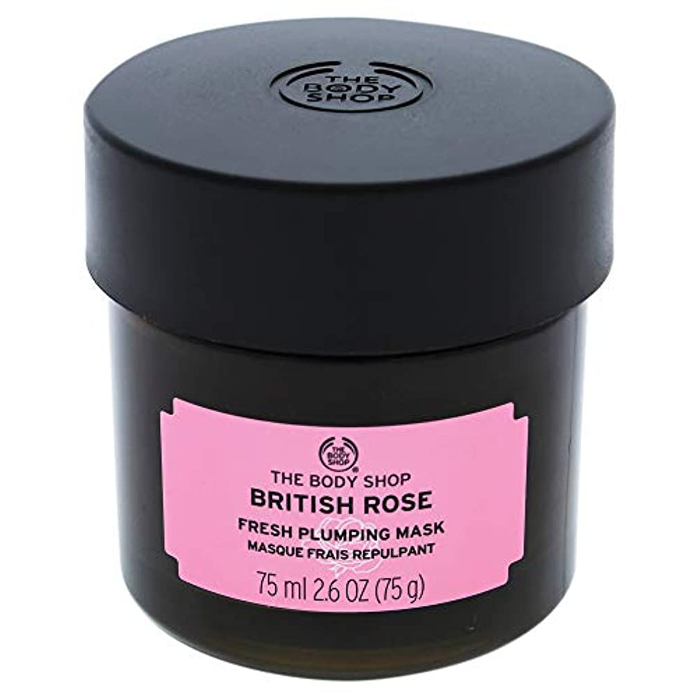 多用途ブロー仕事British Rose Fresh Plumping Mask