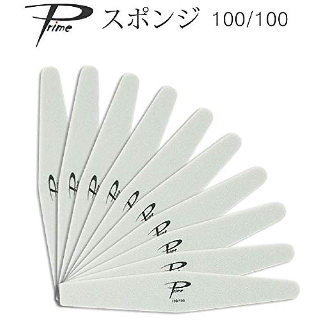 力学王子速度10本セット Prime スポンジファイル 100/100