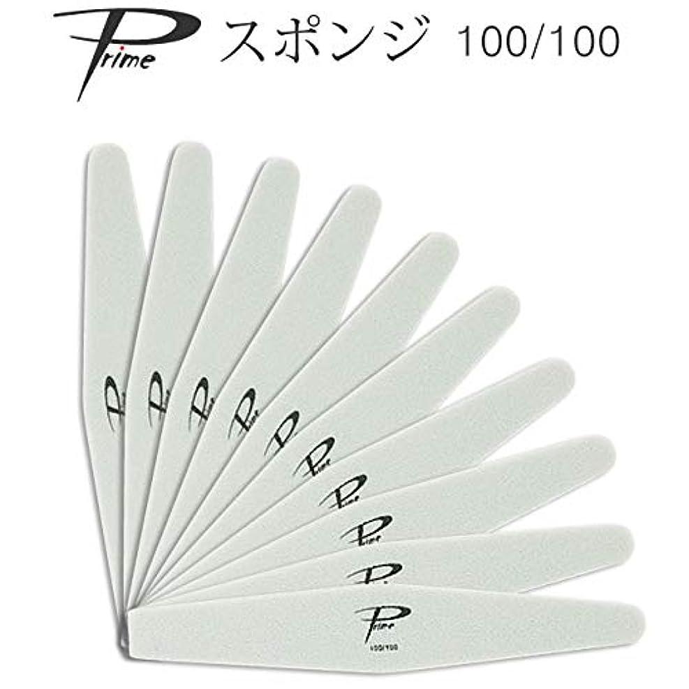 ミシンシャーク疾患10本セット Prime スポンジファイル 100/100