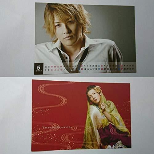 純烈 酒井 一圭 林田 達也 卓上カレンダー 2012 切り抜き