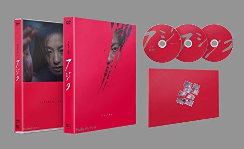 フジコ DVD-BOXの詳細を見る
