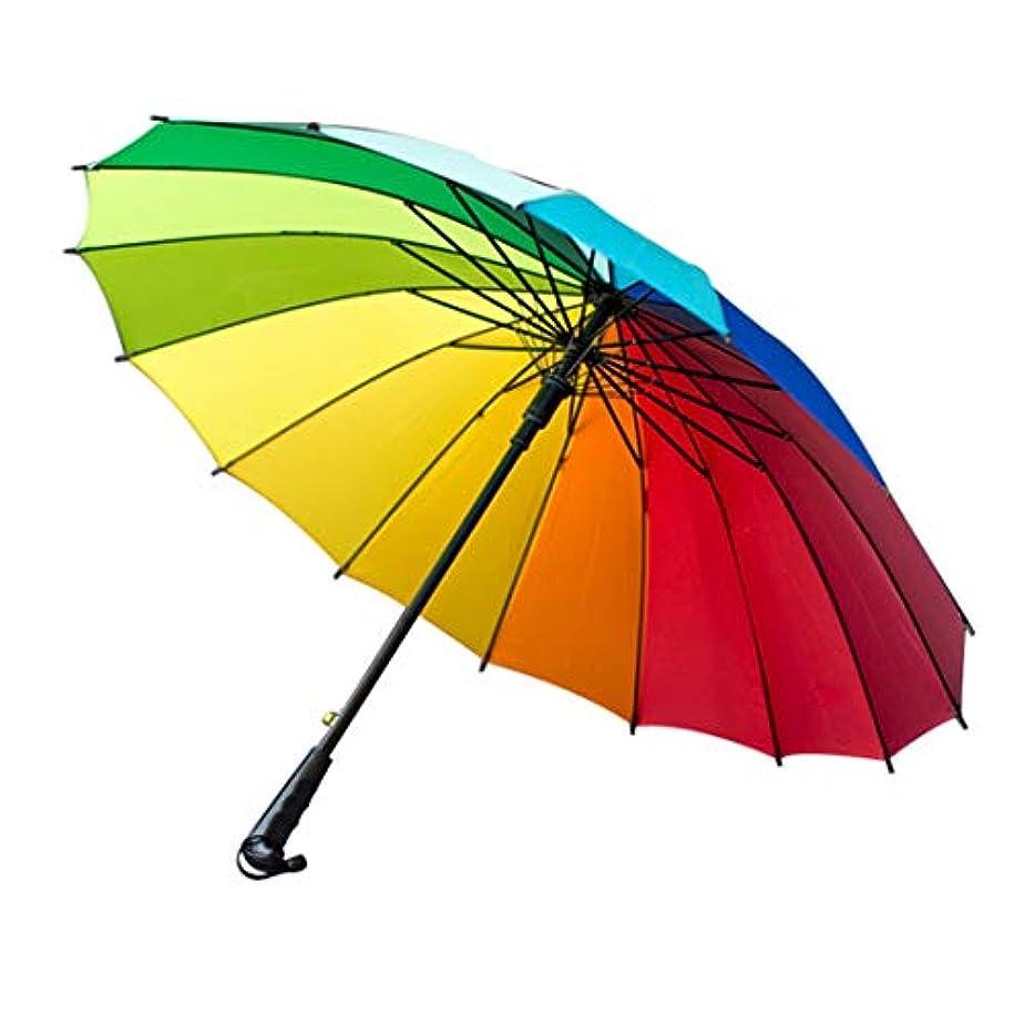 エステートラインナップ薬Summerys 新しい傘ロマンチックなレインボー傘ストレート傘16骨防風傘
