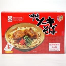 サン食品 ソーキそば4人前 箱入(ソーキ・だし・島唐辛子泡盛漬け付) [生麺] 115435×4箱