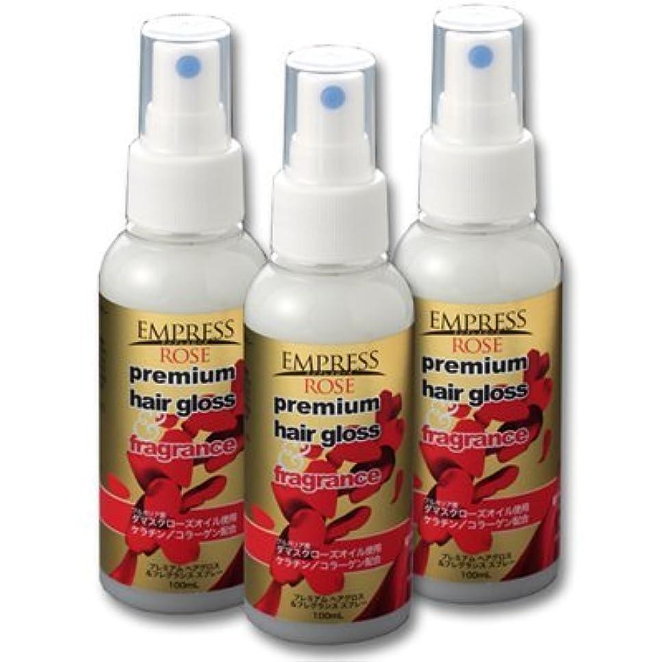 カヌー始めるレースエンプレスローズ ヘアグロス&フレグランス premium hair gloss&fragrance 3本セット