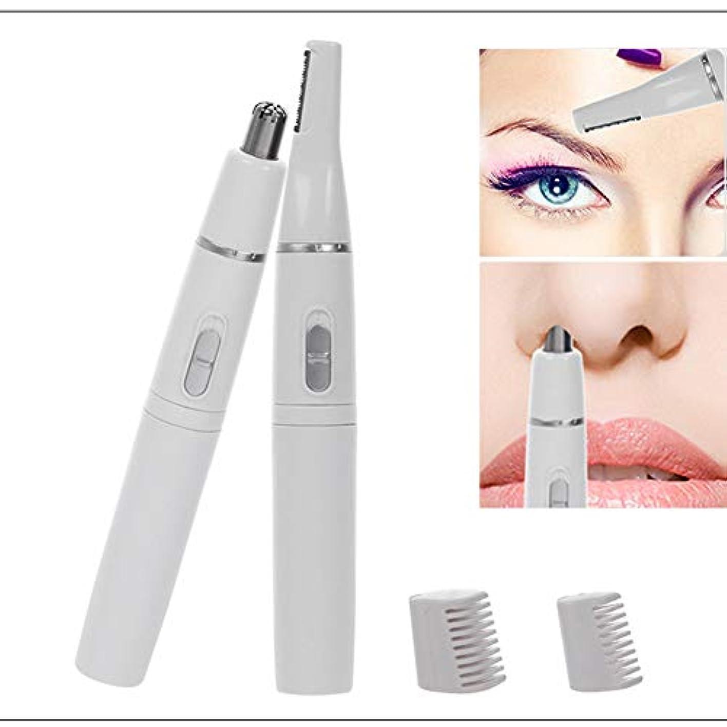 マットレス増幅器皿電気鼻毛眉毛形削りナイフ、ボディケアユニセックス快適で痛みのない簡単にトリミング