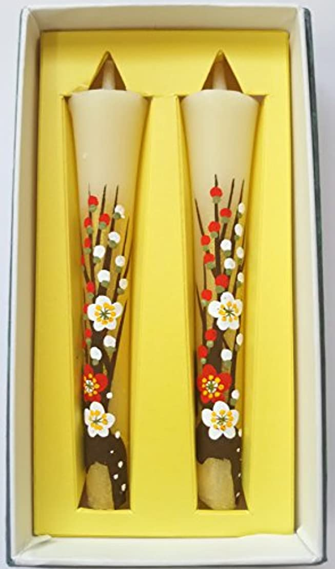 逆にスタック芽花ろうそく 梅 絵ろうそく ウメ 手書き 2本入り 和ろうそく 日本製品 仏壇用 ギフト 贈り物 #3052