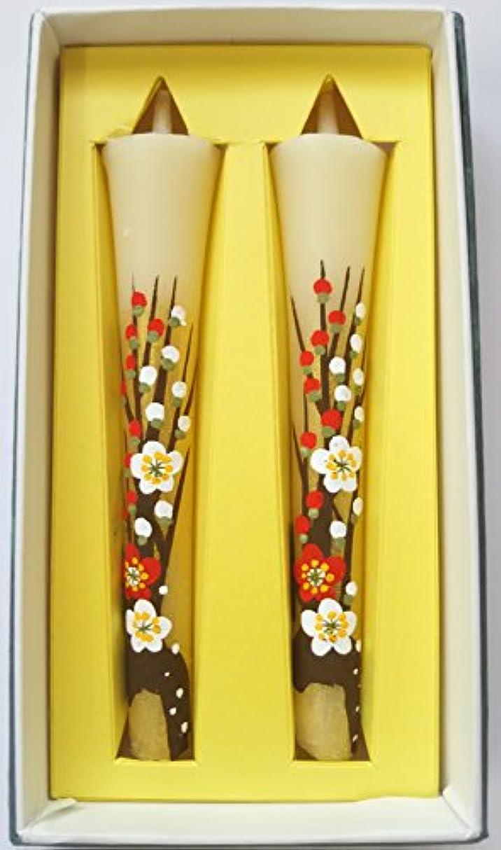 用心する更新する希少性花ろうそく 梅 絵ろうそく ウメ 手書き 2本入り 和ろうそく 日本製品 仏壇用 ギフト 贈り物 #3052