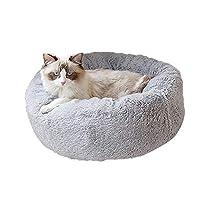 可愛い 猫ベッド 寝床ペットベッド寝袋 ペット マット クッション 冬 防寒 滑り止め フカフカ 暖かい 柔らかい 休憩所 犬 猫 屋内用 ピンク (グレー)