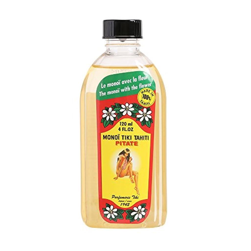 ボトルネック慣性バスルームモノイティアレオイル ピカケジャスミン  P006