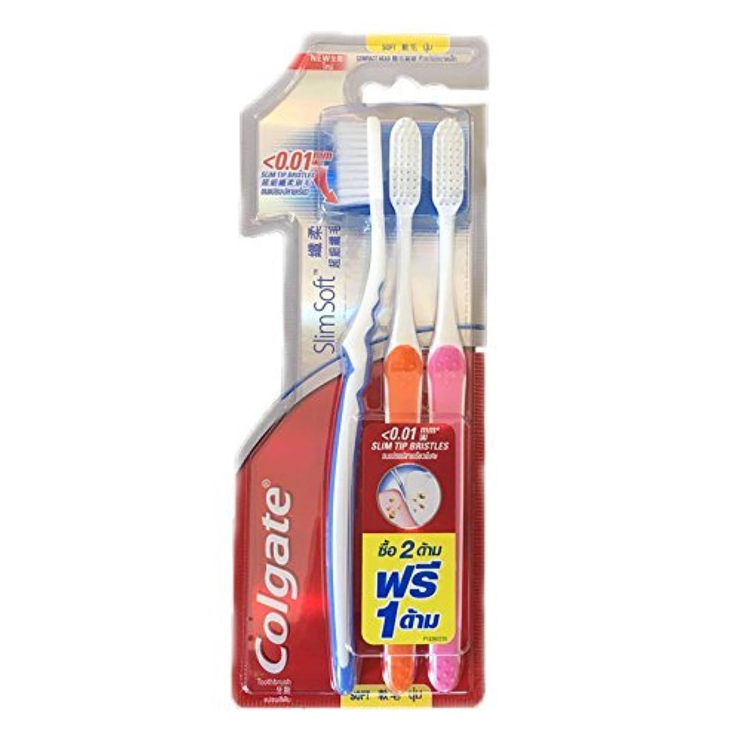 征服湿気の多い永続Colgate Compact Soft | Slim Soft Toothbrush, Family Pack (3 Bristles) by BeautyBreeze
