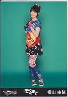 AKB48 公式生写真 Team SURPRISE そのままで【横山由依】
