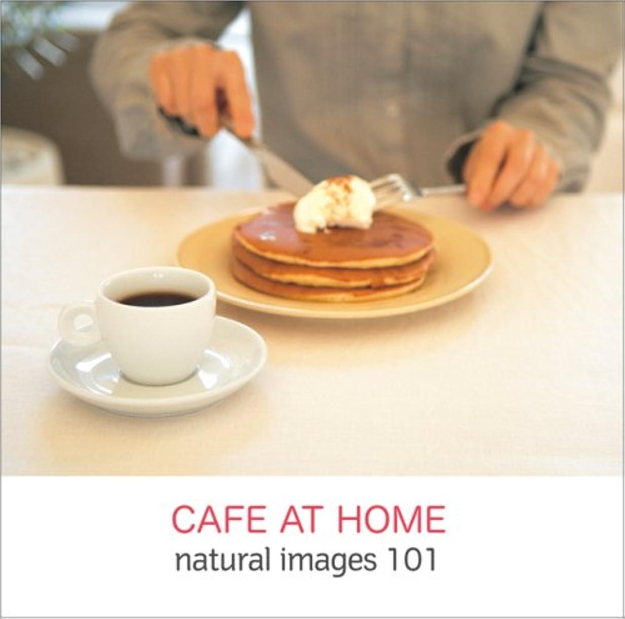 ジョイント中断帳面natural images Vol.101 CAFE AT HOME