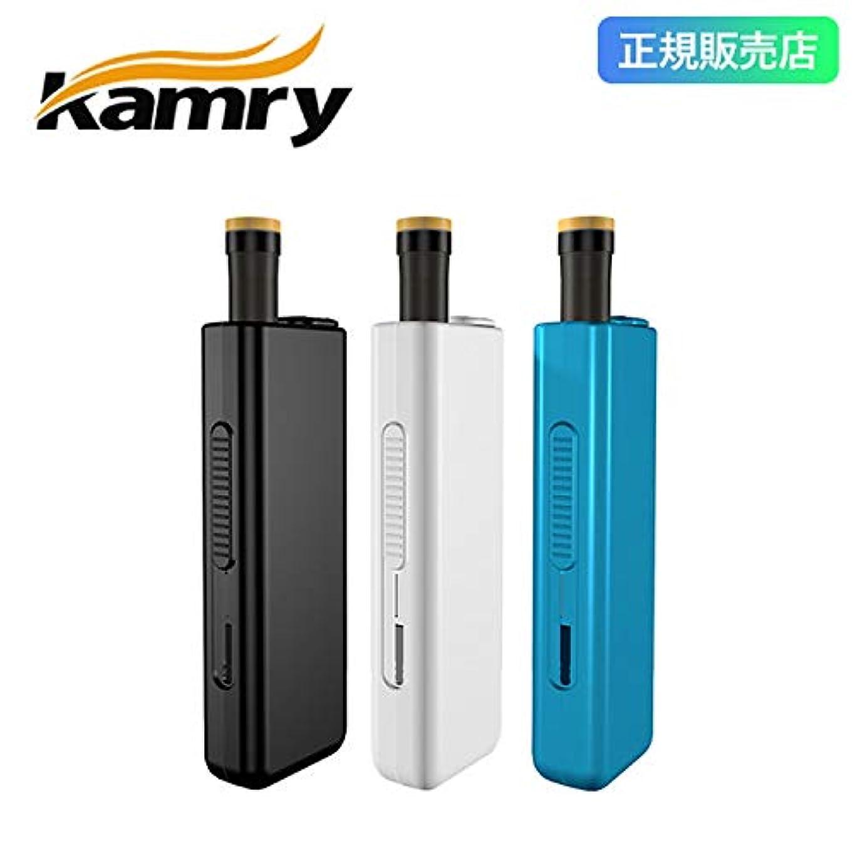内部第二に写真撮影Kamry 電子タバコ PloomTech互換品 一体型 プルームテック 互換 スライド収納 USB充電 大容量 バッテリー Ploobox プルーボックス KAMRY社製正規品 (Black)
