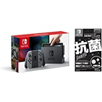 【Amazon.co.jp限定】【液晶保護フィルムEX付き(任天堂ライセンス商品)】Nintendo Switch Joy-Con(L)/(R) グレー