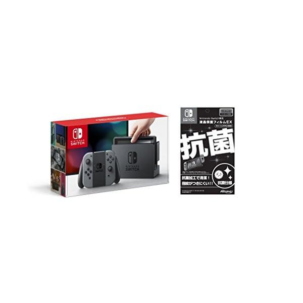 Nintendo Switch 本体 (ニンテン...の商品画像