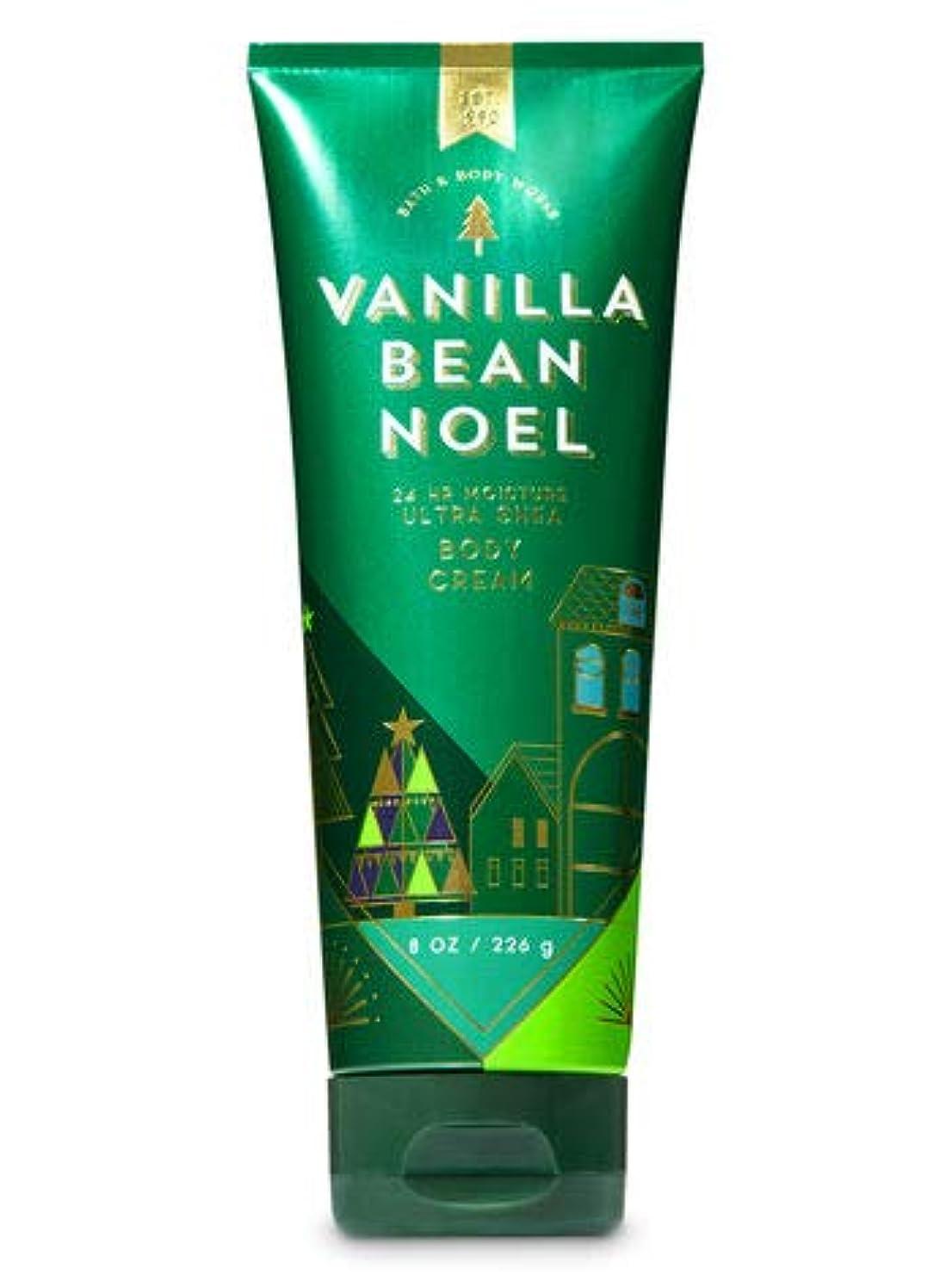 セッション省略するあいまいな【Bath&Body Works/バス&ボディワークス】 ボディクリーム バニラビーンノエル Ultra Shea Body Cream Vanilla Bean Noel 8 oz / 226 g [並行輸入品]