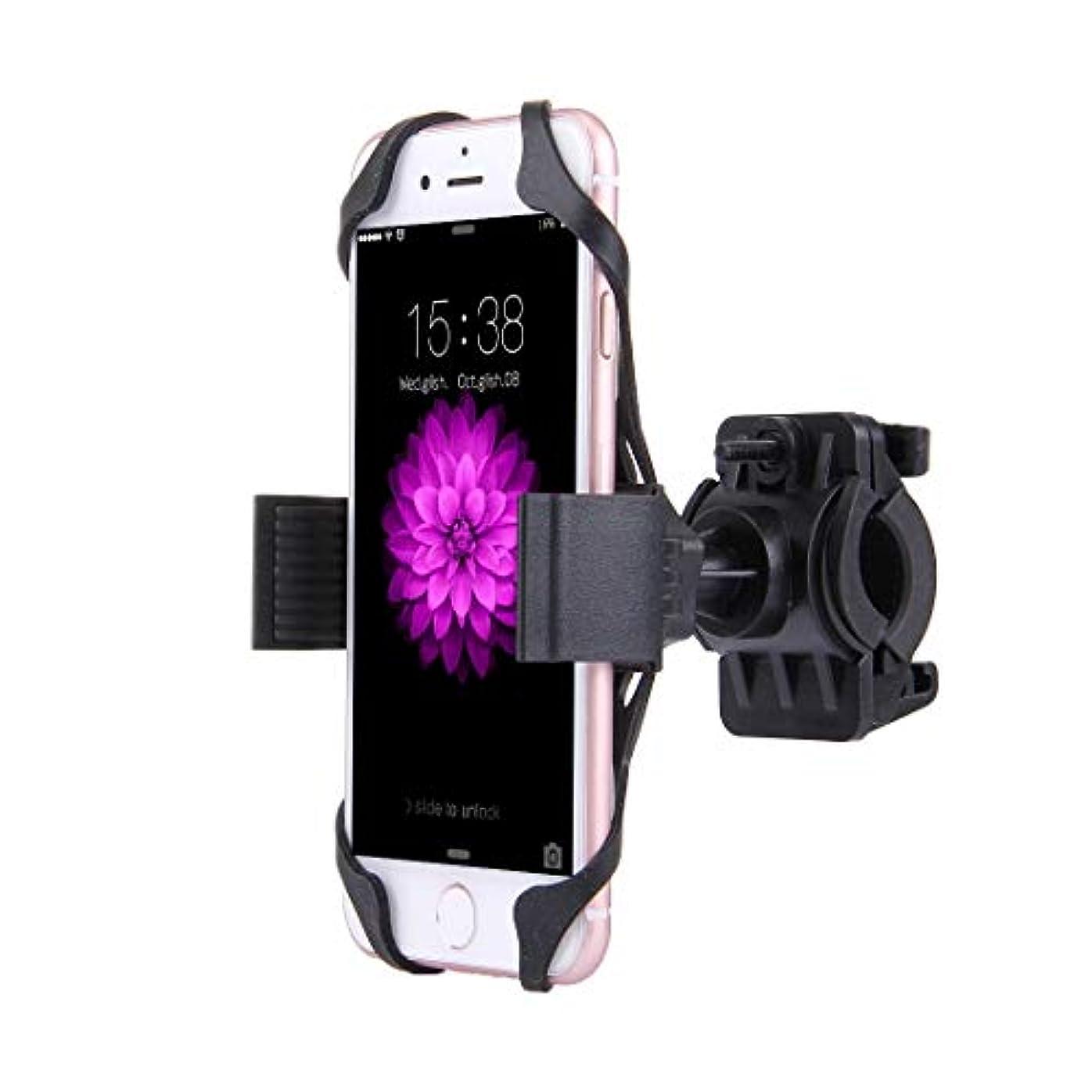 世代タヒチ影響IPhone X XS / 7&7プラス/ iPhone 6&6プラス/ iPhone 5&5C&のための柔軟なストレッチクリップとXM 360度回転自転車携帯電話ホルダーはブラックREDの5S (Color : Black)