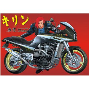 1/24 「キリン」GPZ900R NINJA チョースケ仕様